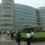 工業技術研究院
