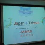 JAPAN + TAIWANでJAWAN