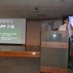 APPビジネス交流会でのプレゼン2