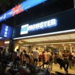 台北で有名なスイーツの店 夜の9時にこの行列