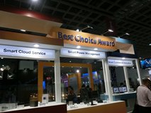 BEST CHOICE AWARD1