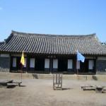 済州民族村(2)