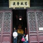 玉仏寺(2)