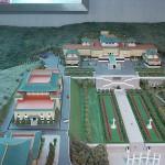 故宮博物院(2)